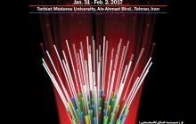 بیست و سومین کنفرانس اپتیک و فوتونیک ایران و نهمین کنفرانس
