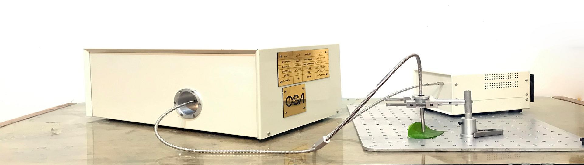 نخستین نمونه طیف سنج مادون قرمز بازتابی